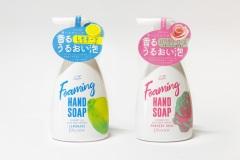 Joy.coco Foam Hand Soap